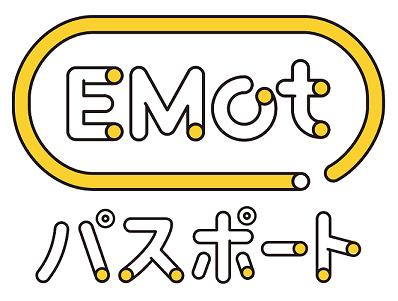 EMotパスポートのロゴ